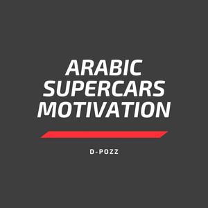Arabic Supercars Motivation