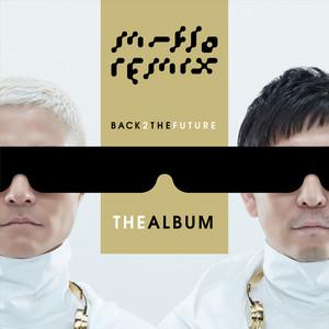 let go - Kan Sano Momentum Remix cover art