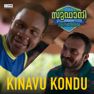 Kinavu Kondu cover art