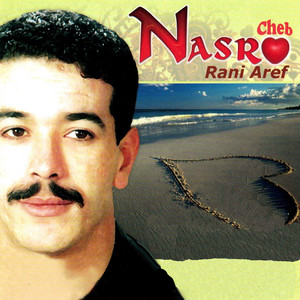 Rani aref