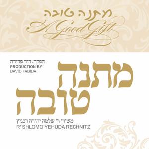 Ana Bakoach by R' Shlomo Yehuda Rechnitz, Itzik Dadya