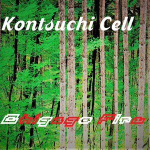 No Life by Kontsuchi Cell