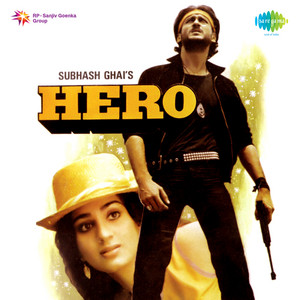 Hero (Original Motion Picture Soundtrack) album