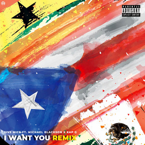 I Want You (Remix)