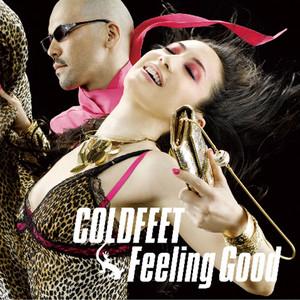 I Don't Like Dancing - Daishi Dance Remix by Coldfeet, DAISHI