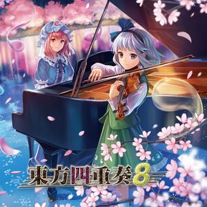 虎柄の毘沙門天(東方星蓮船)四重奏-Quartet- by ZUN, TAMUSIC