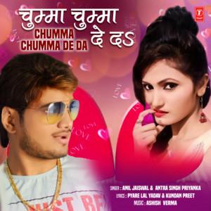 Chumma Chumma De Da cover art