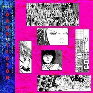 Daqui cover art