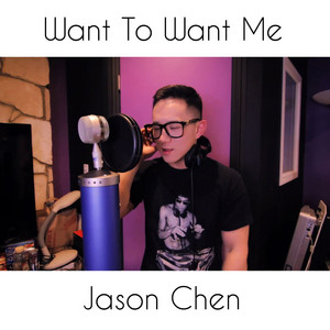 Want To Want Me