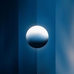 Ce que la Lune doit au Soleil