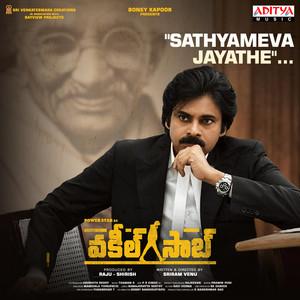 Sathyameva Jayathe cover art