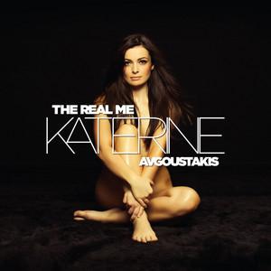 Katerine – Ayo Technology (Acapella)