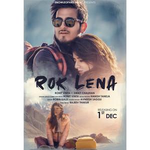Rok Lena by Ronit Vinta