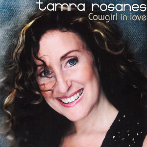 I Just Wanna Dance with You (Duet with John Prine) by Tamra Rosanes, John Prine