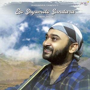 Eso Shyamolo Sundara