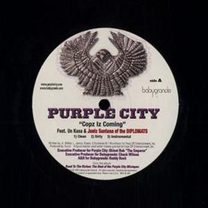 """Copz Iz Coming (feat. Juelz Santana of the Diplomats & Un Kasa) (12"""")"""
