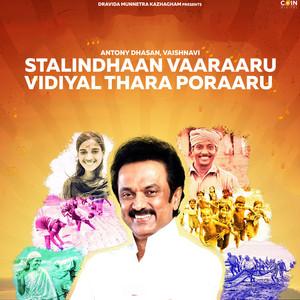 Stalindhaan Vaaraaru Vidiyal Thara Poraaru