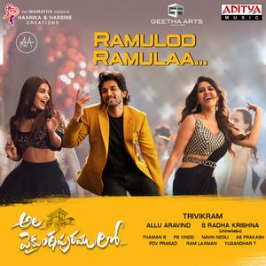 Ramuloo Ramulaa - Duet cover art
