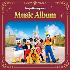 Pooh's Hunny Hunt *Ride-Through Mix by Tokyo Disneyland