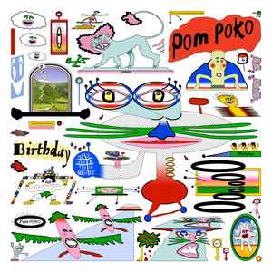 Pom Poko  Birthday :Replay