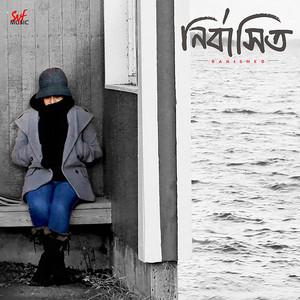 Amar Shonar Bangla