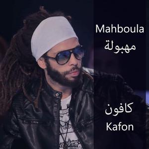 Mahboula