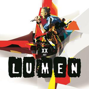 XX лет. Избранное - Lumen