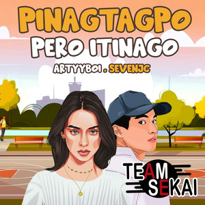 Pinagtagpo Pero Itinago