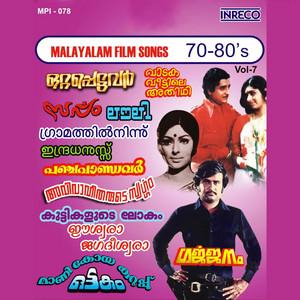 Navabharathathin