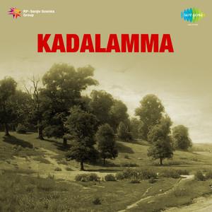 Kadalamma
