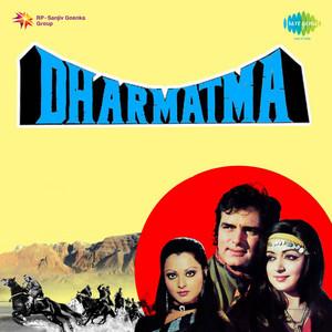Dharmatma Theme, Pt. 1 - Instrumental cover art