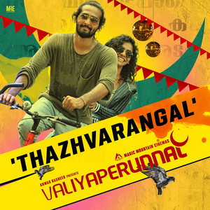 Thazhvarangal cover art
