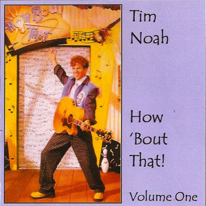 How 'Bout That! Vol. One
