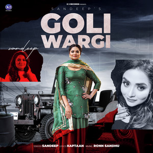 Goli Wargi