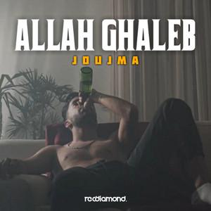 Allah Ghaleb