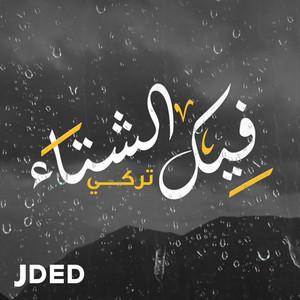 Feek Alshtaa