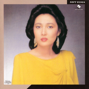 SOFT WINGS (Live at NHK Hall in 1981) album