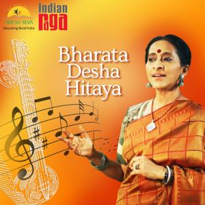 Bharata Desha Hitaya