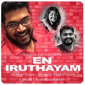 En Iruthayam