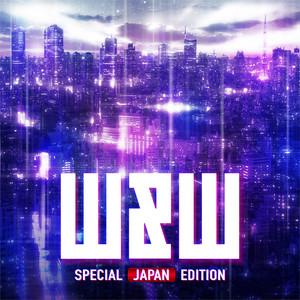 Bowser - Radio Mix cover art