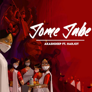 Jome Jabe
