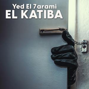 Yed El 7arami