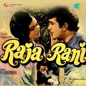 Main Ek Chor Tu Meri Rani by Lata Mangeshkar, Kishore Kumar, R. D. Burman