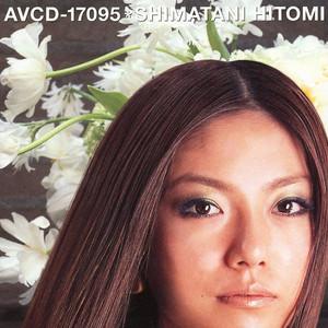 亜麻色の髪の乙女 cover art