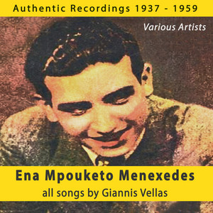Ena Mpouketo Menexedes (Authentic Recordings 1937-1959) album