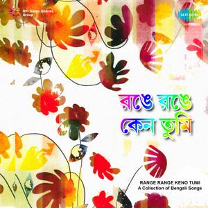 Rangiye Diye Jao Jao Go Ebar cover art