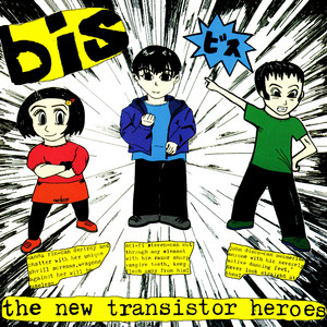 bis  The New Transistor Heroes :Replay