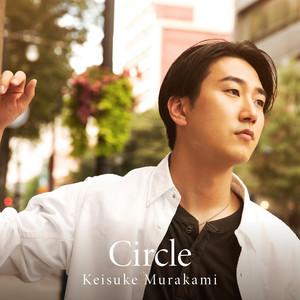 美しい人 by Keisuke Murakami