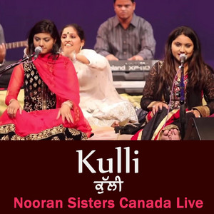 Kulli Nooran Sisters Canada Live