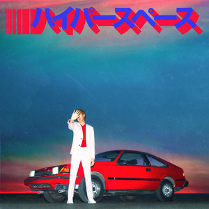 Hyperspace - Beck